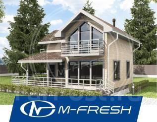 M-fresh Jessica (Проект Г-образного каркасного дома с террасой! ). 100-200 кв. м., 2 этажа, 4 комнаты, каркас