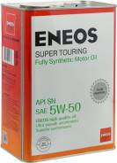 Eneos Super Touring