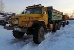 Урал 5557. , 10 850куб. см., 8 000кг., 6x6