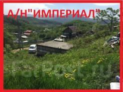 Земельный участок в с. Голубовка!. 1 349кв.м., собственность, электричество