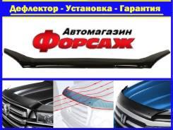 Дефлектор капота. Lexus: RX330, ES300, RX350, ES200, GS350, GS400, GS250, RX300, GS430, ES250, IS200, ES330, IS250, IS300, GS300 Audi: A1, Q7, RS4, A6...
