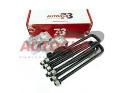 Комплект для лифта (рессора мост 60 мм) алюминий УАЗ 2206 Евро 3,4 УАЗ 469 Autogur73 [РМ220660ммAL]