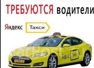 Водитель такси. ИП Константинова АА. Переулок Промышленный 2