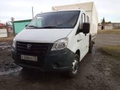 ГАЗ. Продается грузовик -А22R32, 2 776куб. см., 3 500кг.
