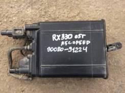 Абсорбер (фильтр угольный) Lexus RX330