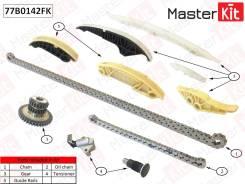 Комплект цепи ГРМ Master KiT 77B0142FK
