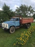 ГАЗ 53. Продаётся самосвал ГАЗ - 53, 5 000кг., 4x2