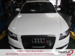 Audi A4. WAUZZZ8K6AA107117, CDN094223