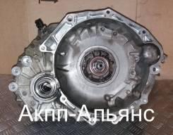 АКПП Опель Инсигния TF-80SC (JL) 2.8 л. 4wd. Кредит.