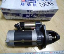 Стартер YC4D80(оригинал) D30-3708100 xcmg
