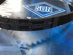 SUN A296RU075 Ремень грм A296RU075