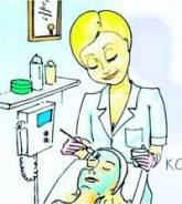 Косметолог. Центральный район