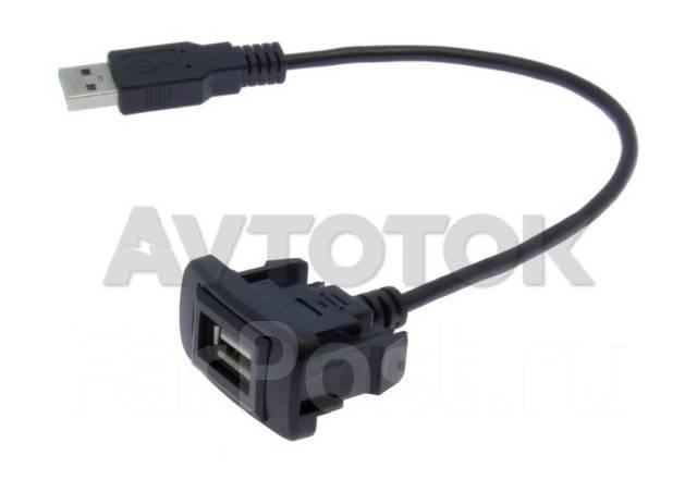 USB разъем в штатную заглушку для Toyota RP-UC2