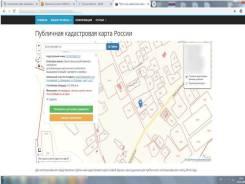 Продам земельный участок в с. Корсаковка. 213 000кв.м., собственность