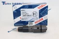 Форсунка топливная Bosch 0432191268 0432191268