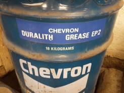 Chevron. 20,00л.