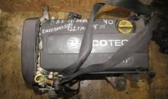 Двигатель Opel Astra H 2004-2015 Z16XER 115лс