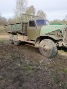Продам авто СССР зил157 1986г. Под заказ