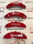 Накладки на суппорта Красные Toyota