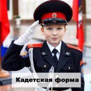 Раскройщик. Г. Спасск-Дальний улица Ленинская 134