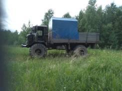 ГАЗ 66. Газон, 2 200куб. см., 1 500кг., 4x4