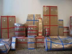 Железнодорожные перевозки домашних вещей из г. Находка
