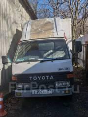 Услуги грузоперевозок по городу и краю. Фургон 2 тонны, аппарель.