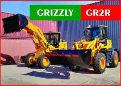 Grizzly. GR2R фронтальный погрузчик, 2 800кг., 1,50куб. м.