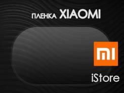 Водоотталкивающая пленка Xiaomi Mi для автомобильного зеркала. iStore