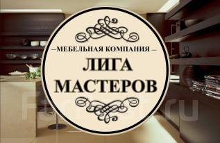 Корпусная Мебель на заказ Шкафы купе Кухни от Производителя