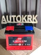 Unikum. 60А.ч., Прямая (правое)