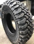 Алтайшина Forward Safari 540, 235/75 R15