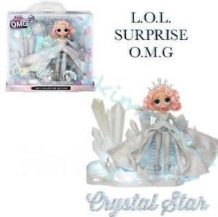 ЛОЛ LOL Кукла ЛОЛ LOL Кристалл Звезда! OMG Crystal Star ...