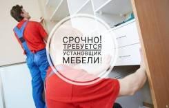Установщик. Проспект 60-летия Октября 170