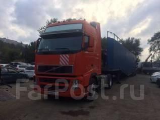 Перевозка автомобилей автовозами по всей России.