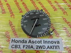 Спидометр Honda Ascot Innova Honda Ascot Innova