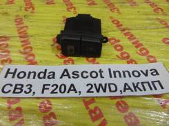 Кнопка противотуманки Honda Ascot Innova Honda Ascot Innova