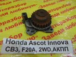 Шестерня масляного насоса Honda Ascot Innova Honda Ascot Innova