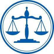 Составление исковых заявлений, претензий, консультирование