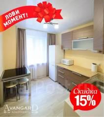 2-комнатная, улица Суханова 13. Центр, 54,0кв.м.