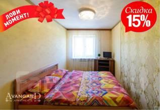 2-комнатная, улица Пологая 53а. Центр, 54,0кв.м.