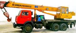 Предлагаю Автокран 16 тонн, 25 тонн