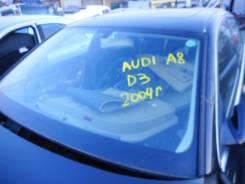 Стекло лобовое. Audi A8, 4E2, 4E8, D3/4E ASB, ASE, ASN, BDX, BFL, BFM, BGK, BHT, BPK, BSB, BTE, BVJ, BVN