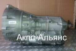 АКПП 1101014179 для Бмв 3 (7) (F3x) Рест, 1.5 л., ZF8HP50 Кредит.