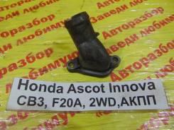 Фланец двигателя системы охлаждения Honda Ascot Innova Honda Ascot Innova