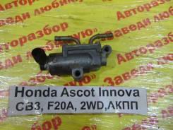 Клапан Honda Ascot Innova Honda Ascot Innova