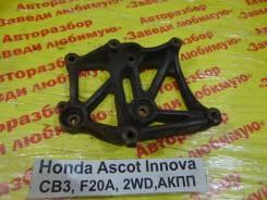 Кронштейн компрессора кондиционера Honda Ascot Innova Honda Ascot Innova