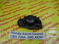 Насос водяной (помпа) Honda Ascot Innova Honda Ascot Innova