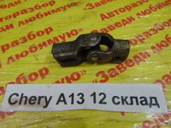 Карданчик рулевой Chery Very A13, Bonus A13 Chery Very A13, Bonus A13 2013