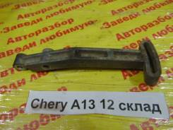 Кронштейн гидроусилителя Chery A13 VR14 Chery A13 VR14